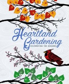 heartland gardening FINALCOVER1